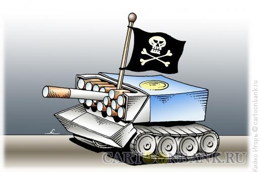 Карикатура: Сигареты, Кийко Игорь