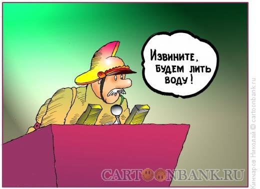 Карикатура: Перед микрофоном, Кинчаров Николай
