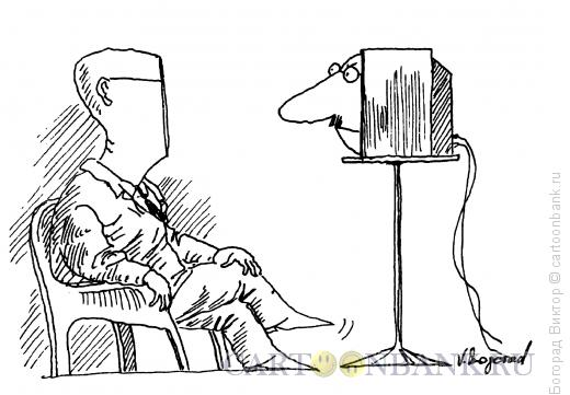 Карикатура: Взгляд в себя, Богорад Виктор