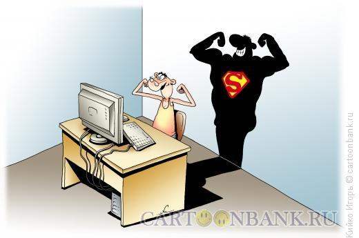 Карикатура: Герой, Кийко Игорь