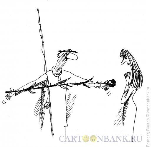 Карикатура: Подарочек, Богорад Виктор