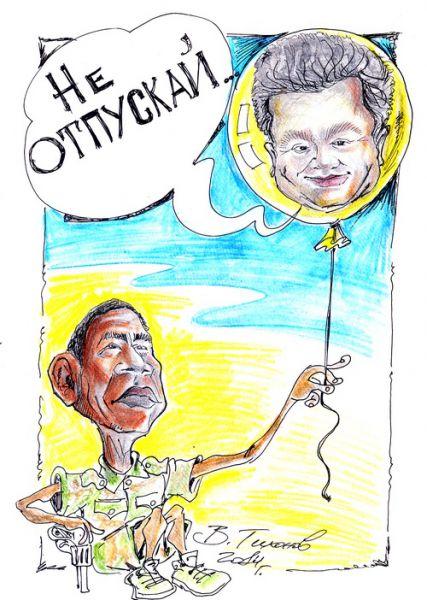 Карикатура: Украинский отпускник, Владимир Тихонов