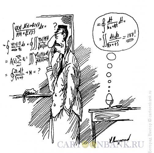 Карикатура: Умное яйцо, Богорад Виктор