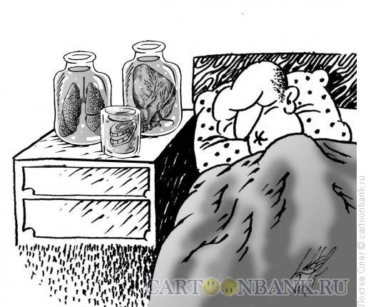 Карикатура: здоровый сон, Локтев Олег