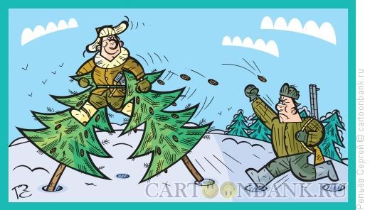 Карикатура: Ёлки-ходули, Репьёв Сергей