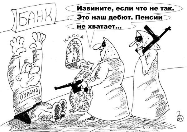 Весной в Раду будет внесен законопроект о пенсионной реформе, - Рева - Цензор.НЕТ 2451