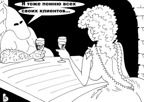 Карикатура: Общие клиенты, Валерий Каненков
