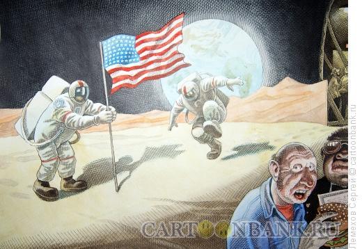 Карикатура: Первые люди на луне, Лемехов Сергей