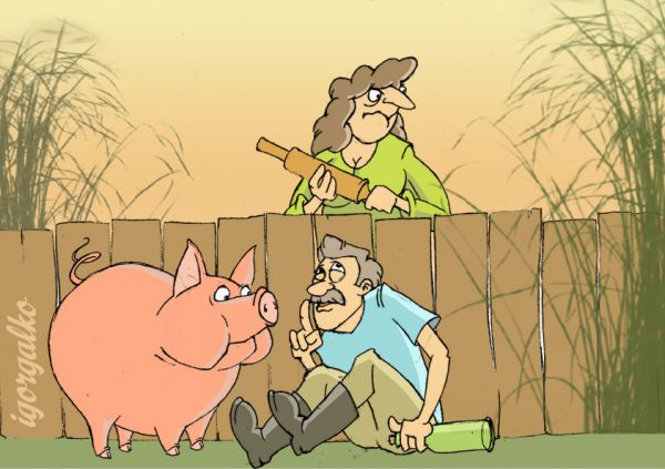 Карикатура: Своих не сдаем, IgorHalko