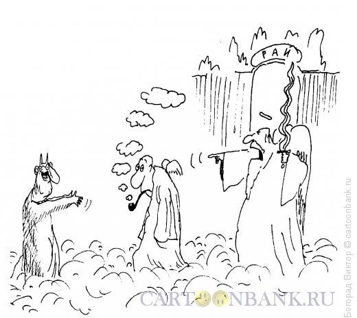 https://www.anekdot.ru/i/caricatures/normal/14/9/7/iz-raya-v-ad.jpg