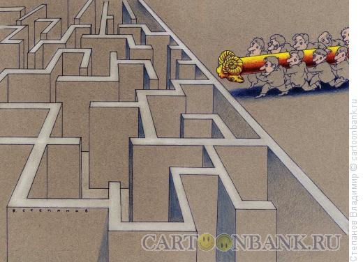Карикатура: Бетонный лабиринт, Степанов Владимир