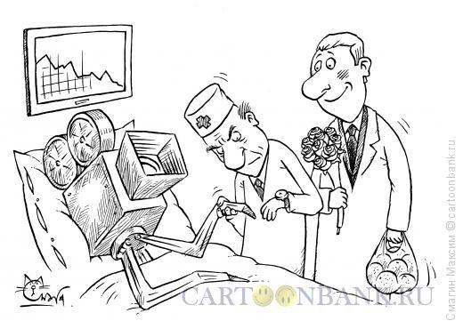 Карикатура: Больное кино, Смагин Максим