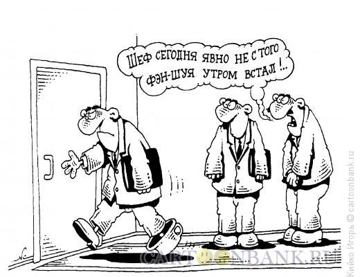 Карикатура: Очевидное мнение, Кийко Игорь