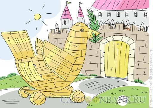 Карикатура: Троянский голубь, Репьёв Сергей