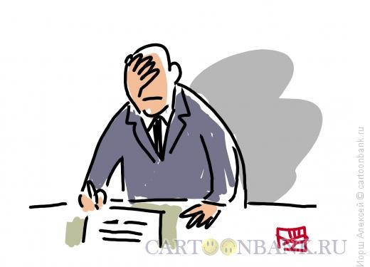 Карикатура: Facepalm, Иорш Алексей
