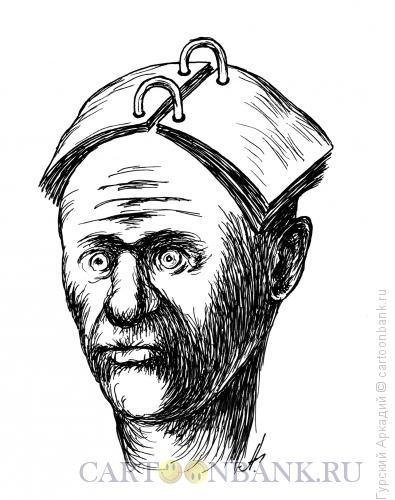 Карикатура: голова человека, Гурский Аркадий