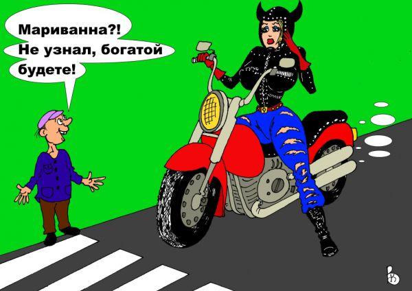 Карикатура: Не узнал, Валерий Каненков