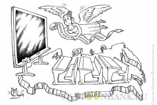 Карикатура: Страна, за парту!, Смагин Максим