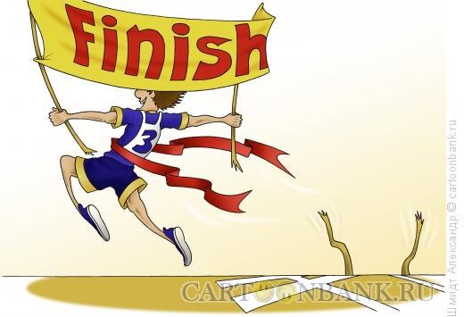 Карикатура: И побежал, Шмидт Александр