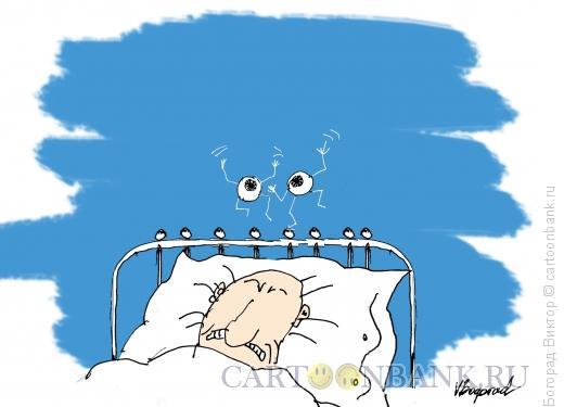 Карикатура: Танец глаз, Богорад Виктор