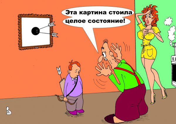Карикатура: Шедевр, Валерий Каненков