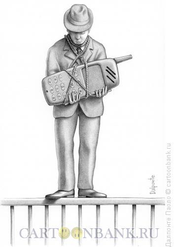 Карикатура: Суицид, Далпонте Паоло