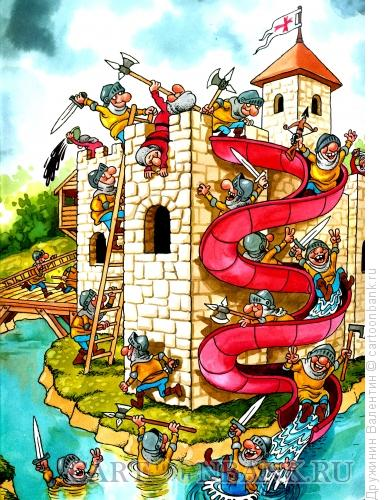 Карикатура: Замок, Дружинин Валентин