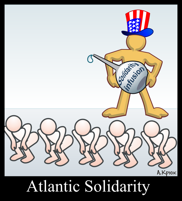 Карикатура: Atlantic Solidarity, Андрей Крюк