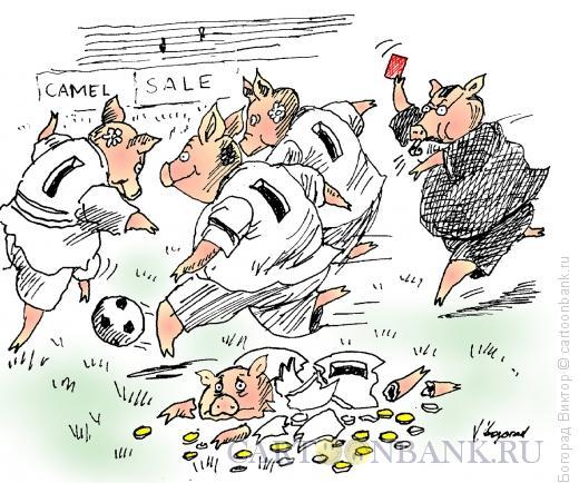 Карикатура: Футболисты-свиньи -копилки, Богорад Виктор