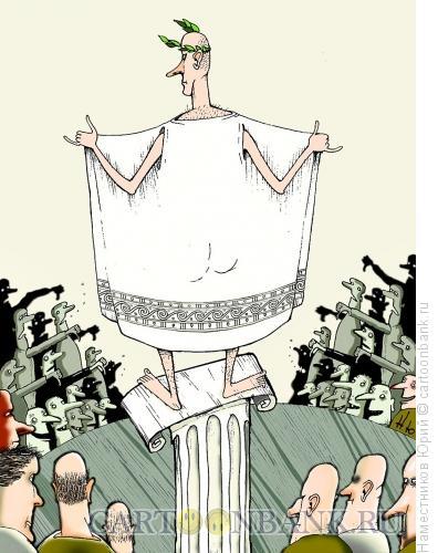 Карикатура: Голосование, Наместников Юрий