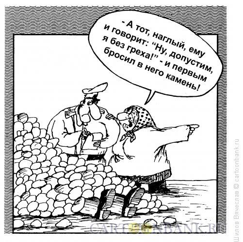 Карикатура: Свидетельница, Шилов Вячеслав