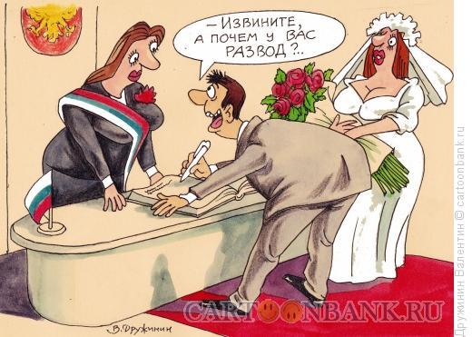 Поздравление с годовщиной развода жене