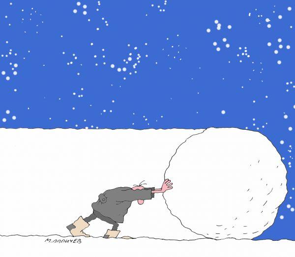 Карикатура: Небо, Михаил Ларичев