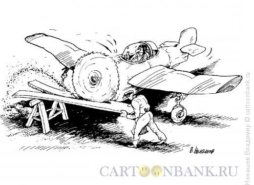 Карикатура: новые технологи, Ненашев Владимир