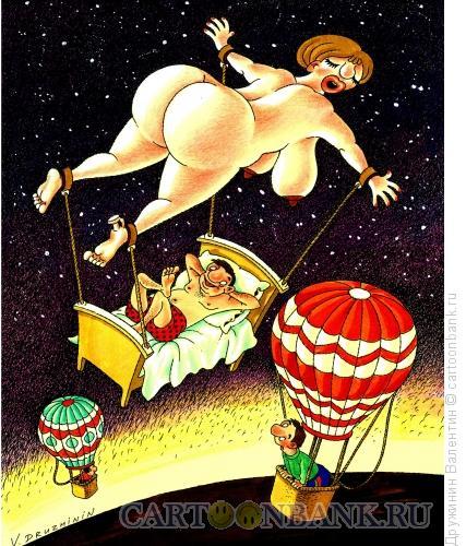 Карикатура: Надувная баба, Дружинин Валентин