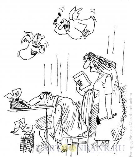 Карикатура: Злая муза, Богорад Виктор