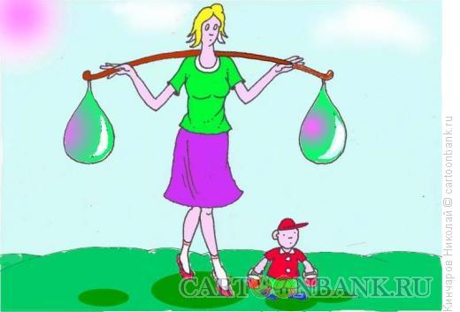 Карикатура: Женские слезы-не водица, Кинчаров Николай