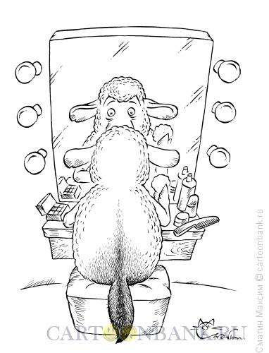 Карикатура: Волчий хвост, Смагин Максим