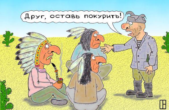 Карикатура: Трубка мира, Олег Тамбовцев