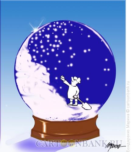 Карикатура: Шар, Дворник , Снег, Бондаренко Марина