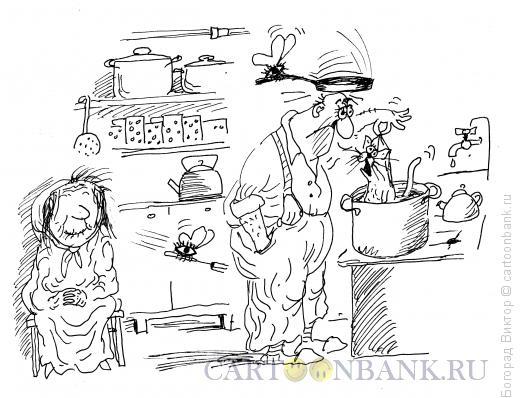 Карикатура: Коммунальная кухня, Богорад Виктор