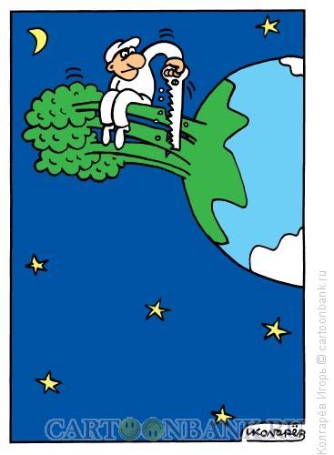 Карикатура: Лесоруб, Колгарёв Игорь