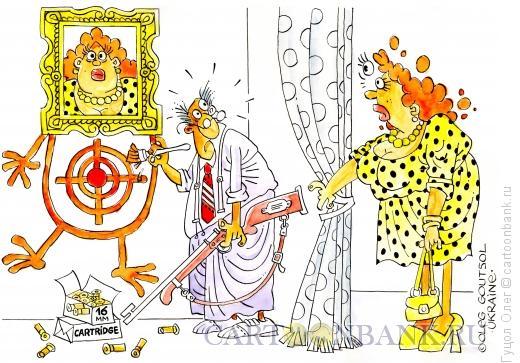 Карикатура: Хорошая мишень, Гуцол Олег