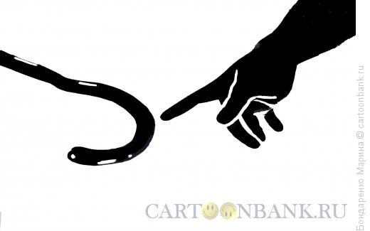 Карикатура: Рука и трость, Бондаренко Марина
