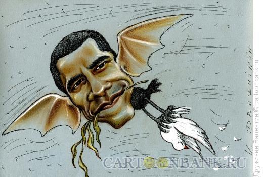 Карикатура: Барак Абама - голубь мира, Дружинин Валентин