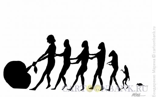 Карикатура: Эволюция - репка, Бондаренко Марина