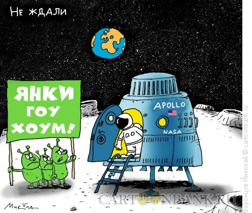 Картинки по запросу карикатура космос