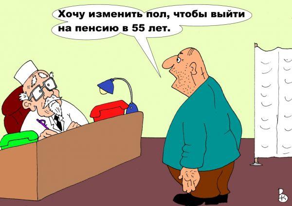 Карикатура: Идея, Валерий Каненков