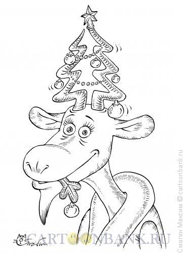 Карикатура: Коза-Снегурочка, Смагин Максим