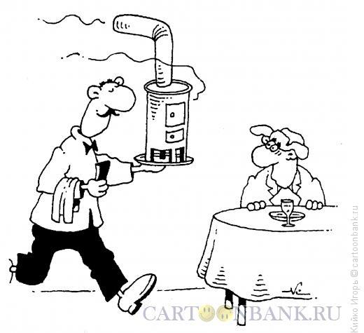 Карикатура: Печка на заказ, Кийко Игорь